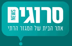 לוגו סרוגים