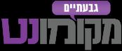 rgcity.co.il מקומון רמת גן גבעתיים