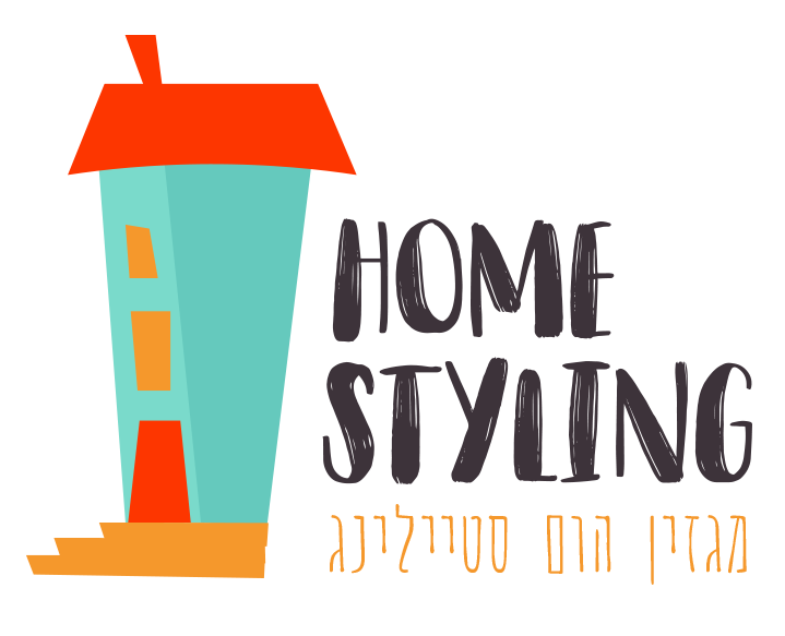 home-styling.co.il מגזין הום סטיילינג