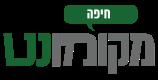 kol-haifa.co.il מקומון חיפה