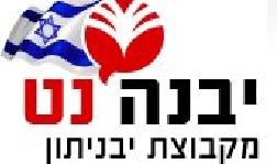www.yavnenet.co.il