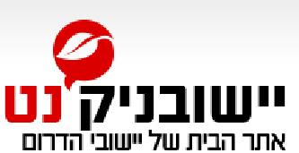 www.yeshuvnik.net