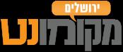 jcity.co.il מקומון ירושלים