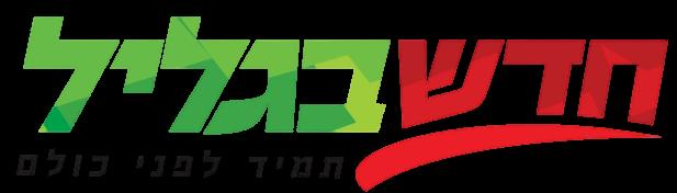 g-news.co.il חדש בגליל