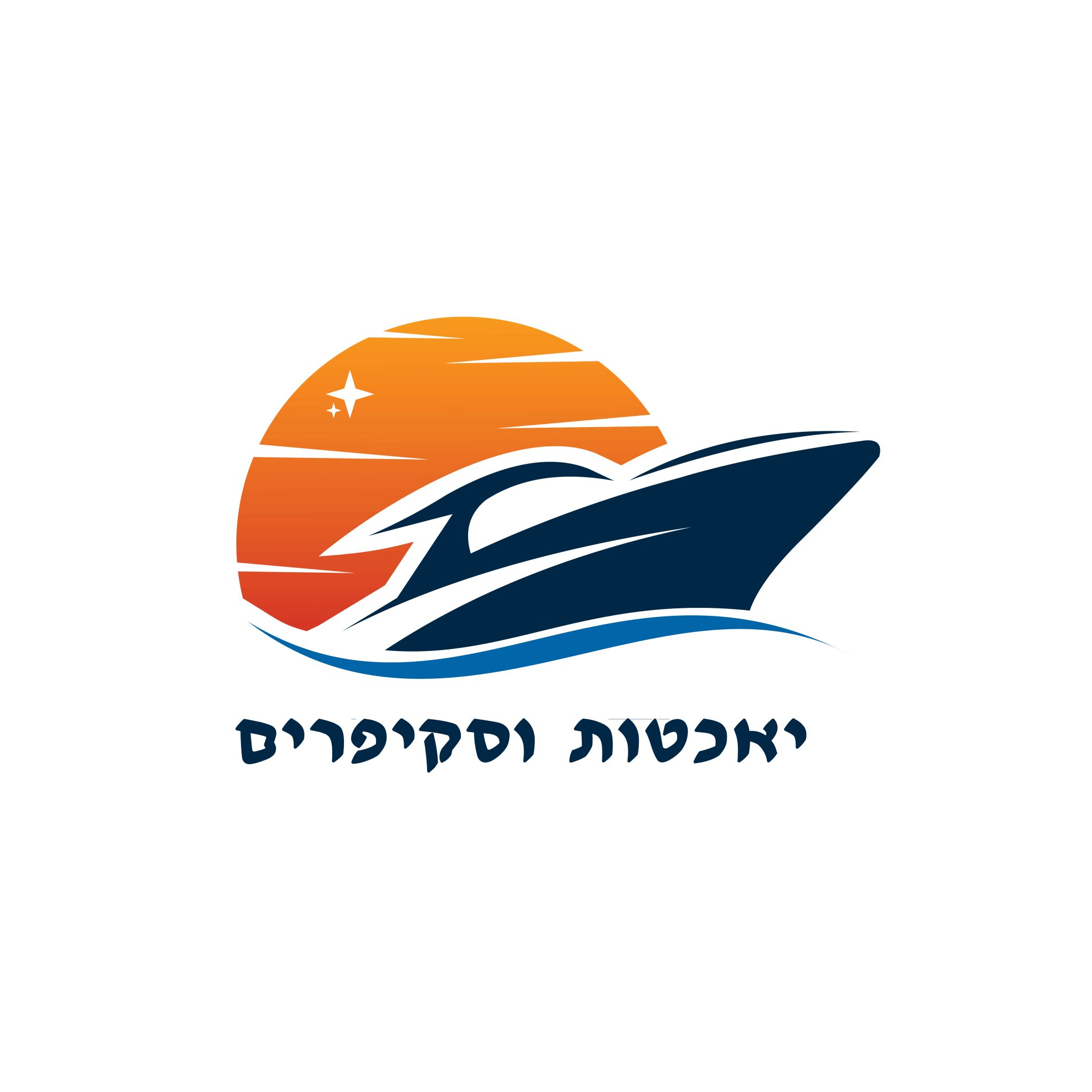 yam.org.il