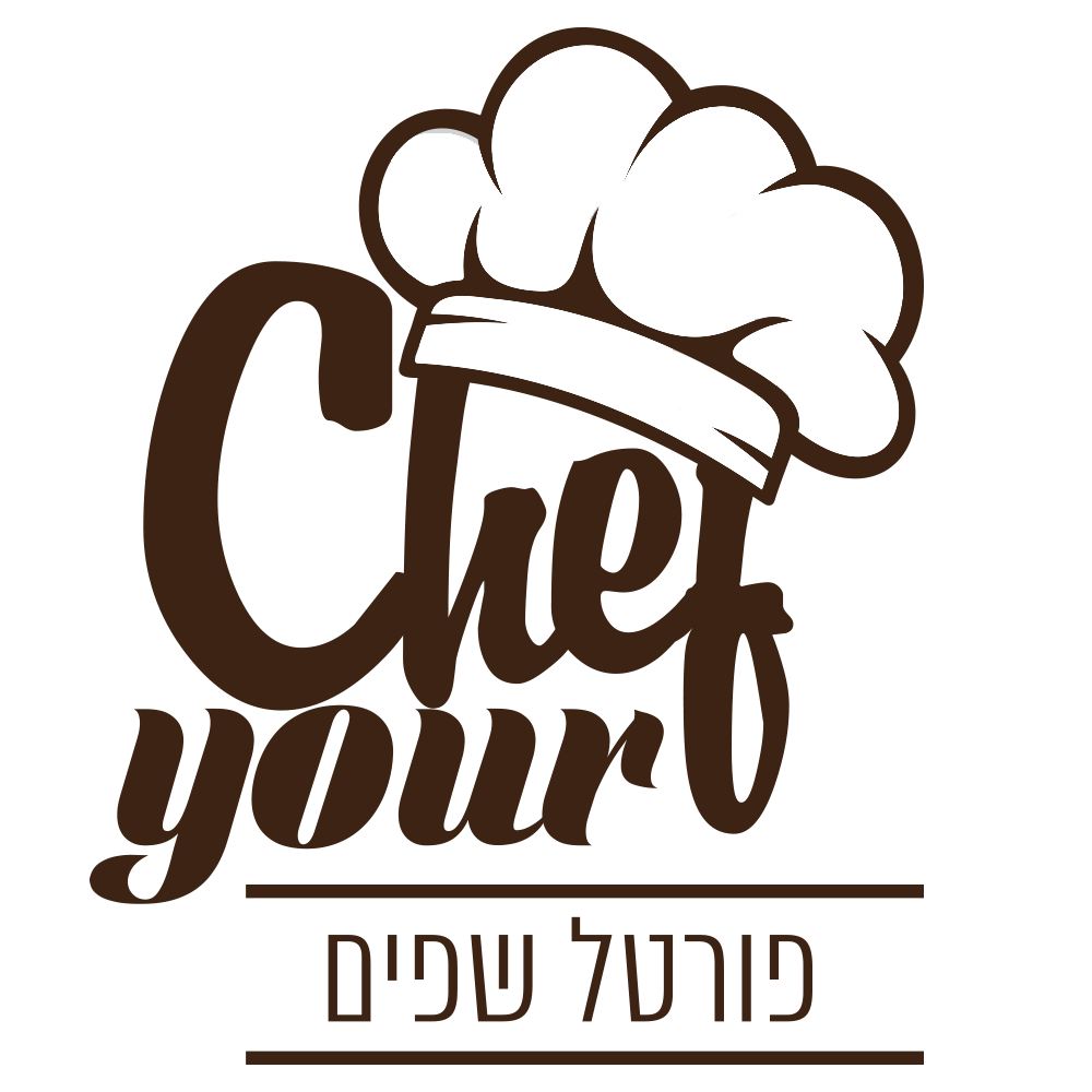 yourchef.co.il פורטל שפים