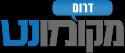 dcity.co.il מקומון בדרום