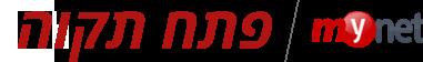 petahtikva.mynet.co.il מקומון פתח תקווה