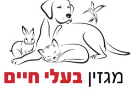 pollakdogs.co.il מגזין בעלי חיים