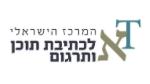 honhimplus.co.il המרכז הישראלי לכתיבת תוכן ותרגום