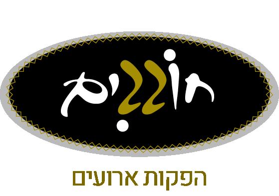 hogegim-hafakot.com