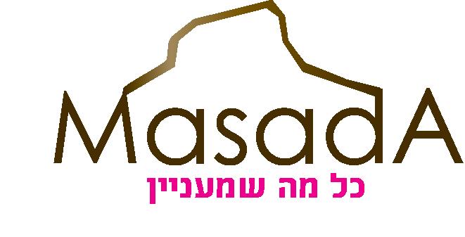masada.org.il
