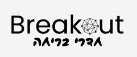 breakout.co.il