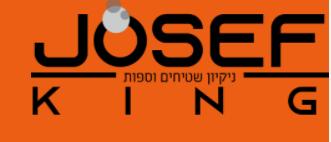 josef-king.co.il