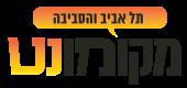 tlife.co.il מקומון תל אביב