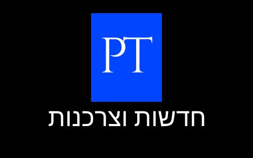 primacytech.co.il