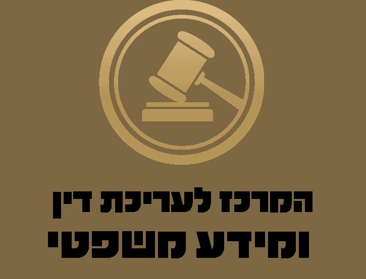 http://admoni-law.co.il/