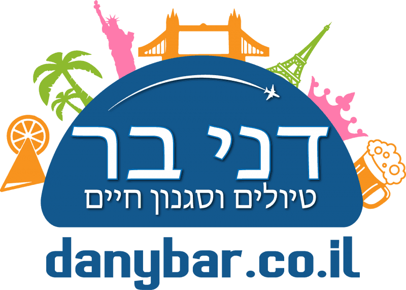 danybar.co.il פורטל תיירות