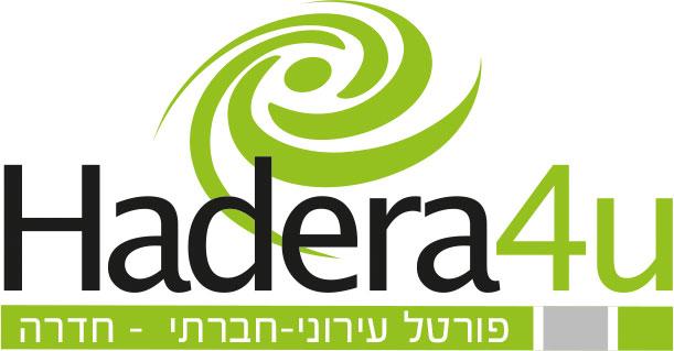 hadera4u.co.il