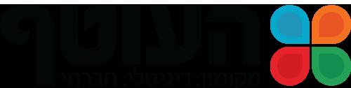www.haotef.co.il העוטף