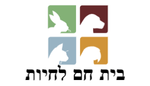 znavonim.co.il בית חם לחיות