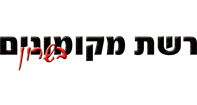 israelnow.co.il רשת מקומונים בשרון