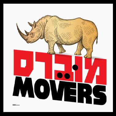 movers-israel.com