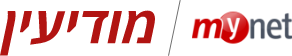 modiin.mynet.co.il מקומון מודיעין