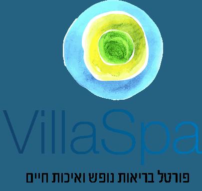 vilaspa.co.il וילה ספא