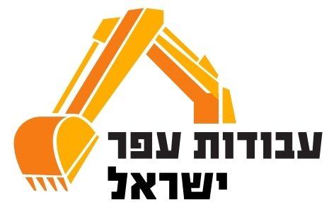 israel-earthworks.com